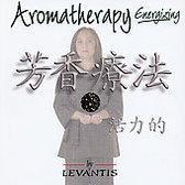 Aromatherapy-Energizing
