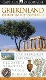 Capitool reisgids Griekenland