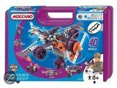 Meccano 40 Model Set