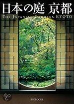The Japanese Gardens Kyoto