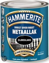 Hammerite Metaallak Zijdeglans Zilvergrijs 0,25L