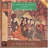 The Music of Al-Andalus - The Muwashshah / Hamadiyih, et al
