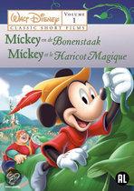 Disney's Animation Collection 1 - Mickey En De Bonenstaak