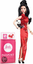 Barbie Dolls of the World China