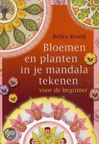 Bloemen en planten in je mandala tekenen voor de beginner