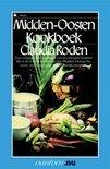 Vantoen.nu - Midden-Oosten kookboek