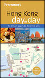 Frommer's Hong Kong Day by Day