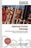 Japanese Cruiser Takasago
