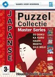 MSL Japanse Puzzel Collection, PC