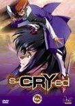 S-Cry-Ed 4