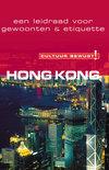Cultuur Bewust! - Cultuur Bewust! Hongkong