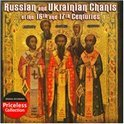 Russian & Ukrainian  Chants Of The 16th & 17th Century