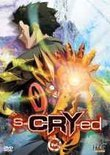 S-Cry-Ed 5