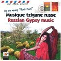 Russian Gypsy Music