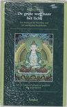 Mahyana boek De grote weg naar het licht Hardcover 33216721