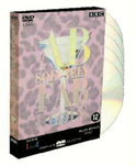Absolutely Fabulous Box (5DVD)