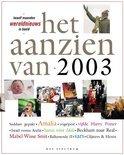 Het aanzien van 2003