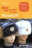 Hoe zeg je dat in het Russisch