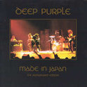 Made In Japan-25th Anniversary (Deluxe Edition)