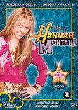 Hannah Montana - Seizoen 1 (Deel 2)