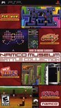 Namco Museum Battle Collection - Essentials Edition