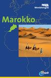 ANWB Wereldreisgids / Marokko