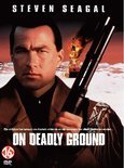 ON DEADLY GROUND /S DVD NL
