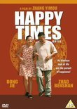 Happy Times Hotel (Import)