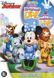 Mickey Mouse Clubhouse - Minnie En De Tovenaar Van Dizz