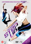 Step Up The Dance Out