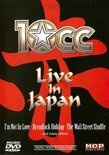 10 Cc - Live In Japan