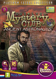 Unsolved Mystery Club: Ancient Astronauts
