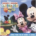 Mickey Mouse Clubhouse:  Meeska, Mooska