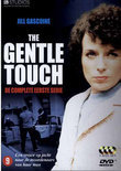 The Gentle Touch de complete eerste serie
