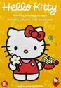 Hello Kitty 3
