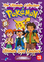 Pokemon Ultimate 8 - Gym Leaders