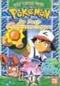 Pokemon - Beste Kampioenschappen