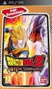 Dragon Ball Z Shin Budokai (Essentials) /PSP