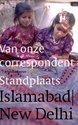 Standplaats Islamabad / New Delhi