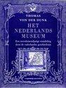 Het Nederlands Museum