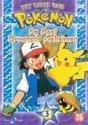 Pokemon - Best Bewaarde Geheimen