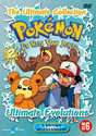 Pokemon Ultimate 2 - Evolutions