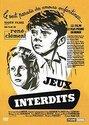 Jeux Interdits (Franse import).