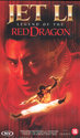 Dvd Legend Of The Red Dragon Nl