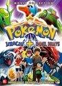 Pokémon Box 2: Jirachi & Doel Deoxys