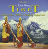 Tibet Impressions 2