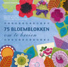 75 bloemblokken om te breien