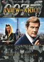 James Bond - View To A Kill (2DVD)