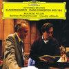 Brahms: Piano Concertos Nos 1 & 2 / Pollini, Abbado, Berlin PO