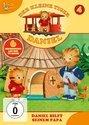Der Kleine Tiger Daniel 4 - Daniel hilft seinem Papa (Import)